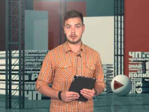 Мозаика прошедшей недели от Репортера