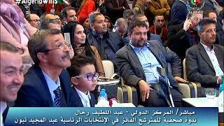 Abdelmadjid Tebboune réitère son appel au dialogue avec le Hirak