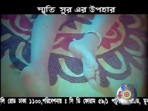 Bangla Sexy Actress Sahara Hot Bengali Masala Song Chondrima In HD Video