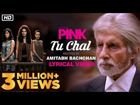 Tu Chal Songs mp3 download and Lyrics