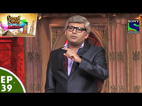 Comedy Circus Ke Ajoobe – Ep 39 – Kapil Sharma As The Husband