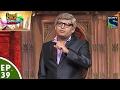 Comedy Circus Ke Ajoobe - Ep 39 - Kapil As Husband