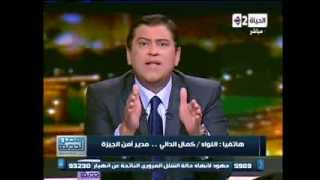 مصر الجديدة - مكالمة اللواء الدالى مدير أمن الجيزة ينعى أسرة الدكتور أحمد عمارة وتفاصيل أخرى للحادث