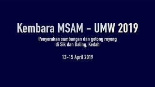 20190412 15 Kembara MSAM