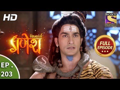 Vighnaharta Ganesh - Ep 203 - Full Episode - 1st June, 2018