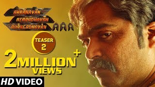 Ashwin Thatha Preview Teaser