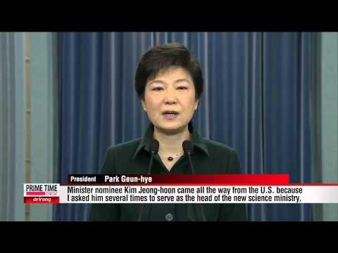 Fate of Govt. Restructuring Bills Still Unclear