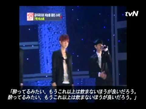 韓国芸能ニュースeNEWS:放送禁止になった曲ランキング「B …
