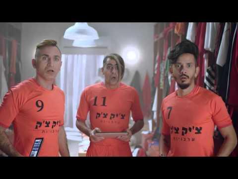 Cristiano Ronaldo stars in bizarre Israeli telecom ad video