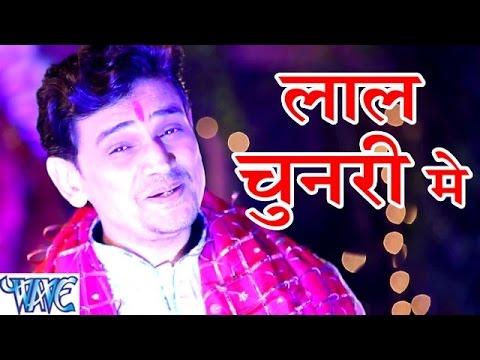 Video लाल लाल चुनरिया - Lal Lal Chunari - Sab Nagariya Jhumela - Rajiv Mishra - Bhojpuri Devi Geet 2016 download in MP3, 3GP, MP4, WEBM, AVI, FLV January 2017