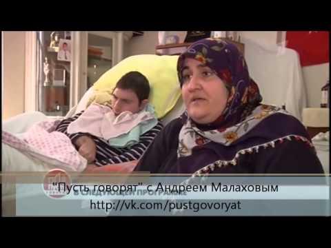 Пусть говорят (анонс на эфир от 22.01.2013) (видео)