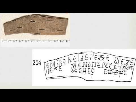 Письменность Великого Новгорода как свидетельство просвещения Древней Руси