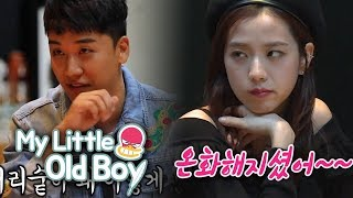 Video Seung Ri Tells BLACKPINK What to do When They Meet Mr.Yang! [My Little Old Boy Ep 97] MP3, 3GP, MP4, WEBM, AVI, FLV Januari 2019