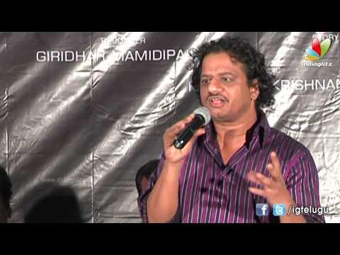 Lakshmi Raave Maa Intiki Trailer Launch