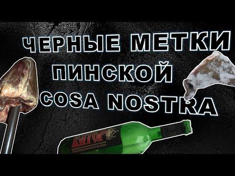 Спрут3 (мини-сериал)