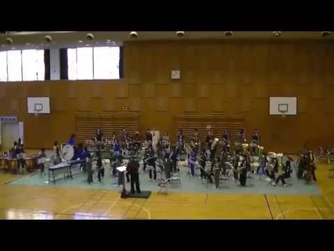 臼田中学校 吹奏楽部 2013/11/6 春の猟犬