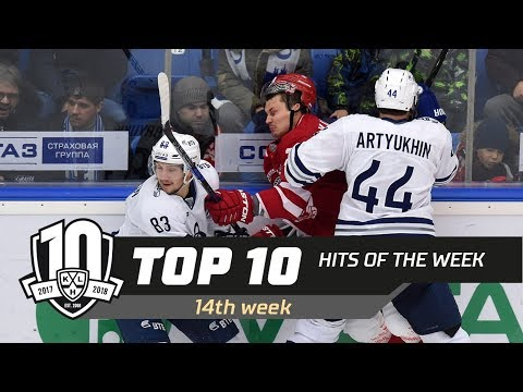 17/18 KHL Top 10 Hits for Week 14 (видео)