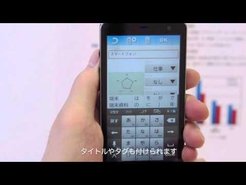 Video of AnywhereScanner