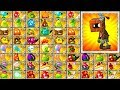 Plants vs Zombies Every Plant Power Up Max Level vs Brickhead Zombie