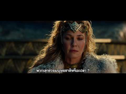 Wonder Woman - TV Special 13 minute (ซับไทย)