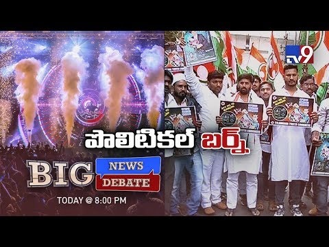 Big News Big Debate || Political burn over sunburn || TV9 Rajinikanth