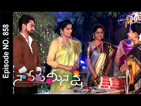 Naa Peru Meenakshi | 21st October 2017| Full Episode No 858