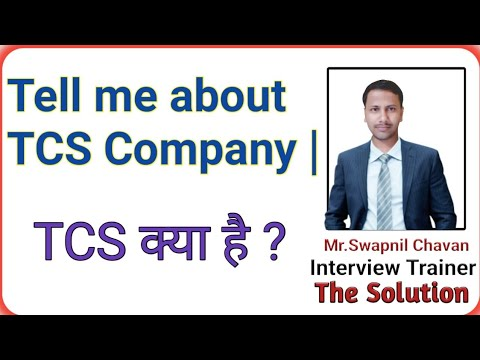 Tell me about tcs company - Share basic information for knowledge base