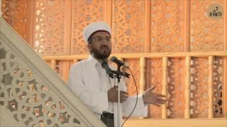 Merhaba Ey Şehr-i Ramazan - İhsan Şenocak Hoca