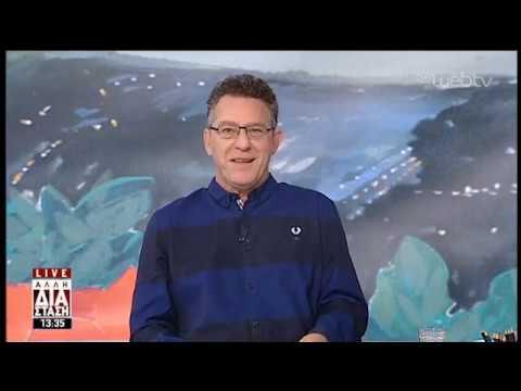 Ο Χρήστος Μαντάς στην «Άλλη Διάσταση» | 29/01/19 | ΕΡΤ