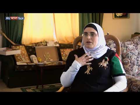 العرب اليوم - أردنية تحول الأدوية للوحات فنية