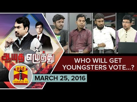 Ayutha-Ezhuthu--Who-will-get-Youngsters-Vote-25-03-2016