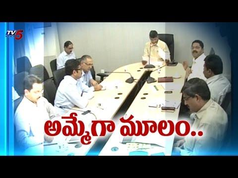 AP Govt Coping Tamilnadu Schemes : TV5 News