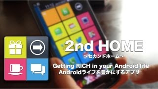 2ndHOME Launcher YouTube video