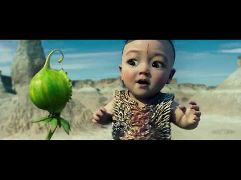 MOVIE | League Of Gods | Nezha VS Giant