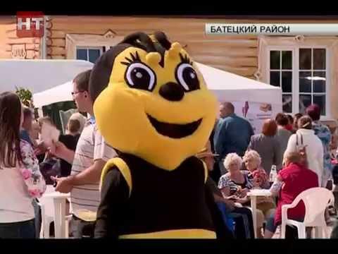 В деревне Мойка Батецкого района состоялся уже шестой по счету Межрегиональный фестиваль «Медовая сказка»