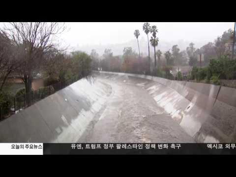 목요일까지 나흘 연속 비 1.9.17 KBS America News