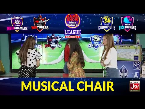 Musical Chair   Game Show Aisay Chalay Ga League Season 3