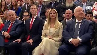 Video US Embassy Jerusalem Dedication Ceremony MP3, 3GP, MP4, WEBM, AVI, FLV Oktober 2018