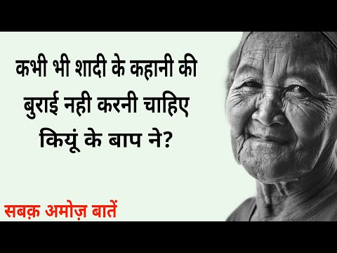 Powerful motivational video | daily hindi quotes | beautiful aqwale zareen in hindi urdu