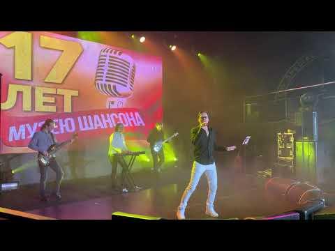 Шерри-ягодка (сл./муз. Игорь Латышко) Выступление на Гала-концерте