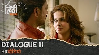 "The film releasing on ►19th May 2017Presenting the dialogue promo 11 ""Honey!!"" from the upcoming Bollywood movie ""Hindi Medium "".The Film  Hindi Medium, Directed by Saket Chaudhary. Produced by Dinesh Vijan, Bhushan Kumar, and Krishan Kumar. Starring Irrfan Khan, Saba Qamar and Deepak Dobriyal, Vijay Kumar Dogra & Jaspal Sharma► Click to watch Hindi Medium video & audio songs: http://bit.ly/HindiMediumplaylistGet it on iTunes http://bit.ly/HindiMedium_FullAlbum_iTunesAlso, Stream it onHungama - http://bit.ly/HindiMedium_FullAlbum_HungamaSaavn - http://bit.ly/HindiMedium_FullAlbum_SaavnGaana - http://bit.ly/HindiMedium_FullAlbum_GaanaApple Music - http://bit.ly/HindiMedium_FullAlbum_AppleMusic___Enjoy & stay connected with us!► Subscribe to T-Series: http://bit.ly/TSeriesYouTube► Like us on Facebook: https://www.facebook.com/tseriesmusic► Follow us on Twitter: https://twitter.com/tseries► Follow us on Instagram: http://bit.ly/InstagramTseries► Circle us on G+: http://www.google.com/+tseriesmusic► Find us on Pinterest: http://pinterest.com/tseries"