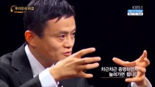 Nonton 10 Menit Nasehat Jack Ma