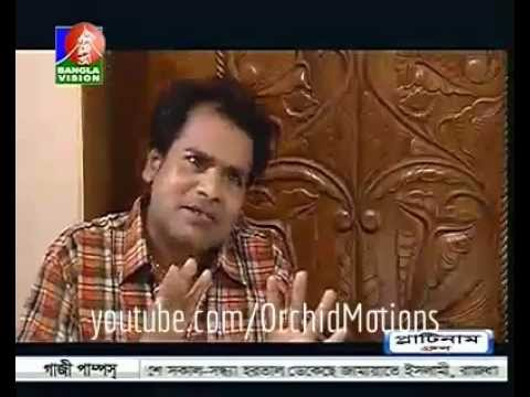 Bangla Natok Red Signal Part 51