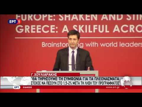 Γ. Χουλιαράκης: Αποκαταστάθηκε η σταθερότητα
