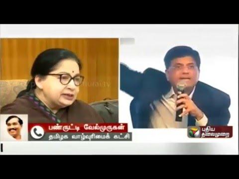 Tamilaga-Vazhvurimai-Katchis-Velmurugan-about-Piyush-Goyals-comment-on-Jayalalithaa