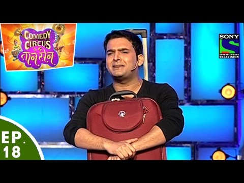 Comedy Circus Ke Taansen – Episode 18 – Kapil As A Suitcase In Object Special