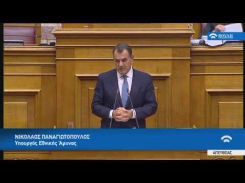 Video - Εθνικός συντονιστής για το προσφυγικό με τροπολογία στη Βουλή