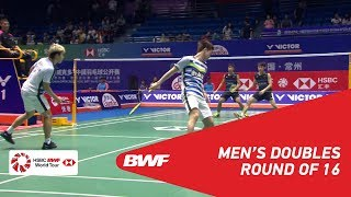 Download Video R16 | MD | GIDEON/SUKAMULJO (INA) [1] vs ISRIYANET/NAMDASH (THA) | BWF 2018 MP3 3GP MP4