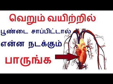 Video Effect of eating garlic in empty stomach in Tamil | Health tips in Tamil download in MP3, 3GP, MP4, WEBM, AVI, FLV January 2017