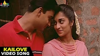 Video Sakhi Songs | Kailove Chedugudu Video Song | Madhavan, Shalini | Sri Balaji Video MP3, 3GP, MP4, WEBM, AVI, FLV September 2018